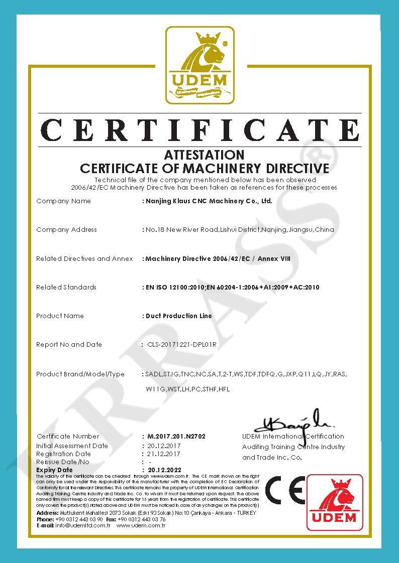 UDEM CE Certification